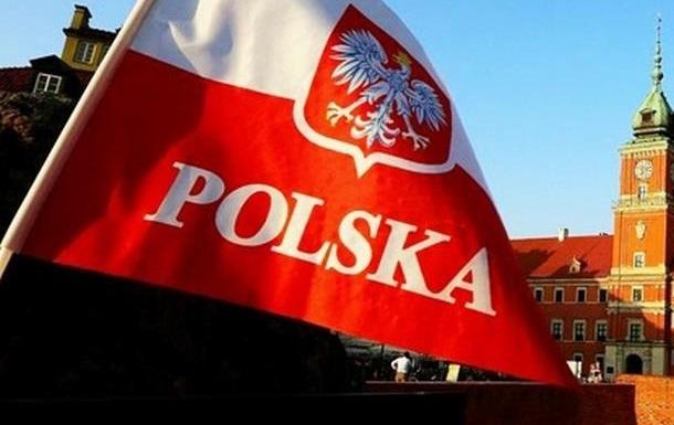 С 1 января 2017 года обладатели Карты поляка получат финансовую помощь