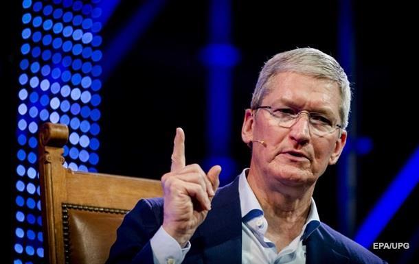 Apple: новости