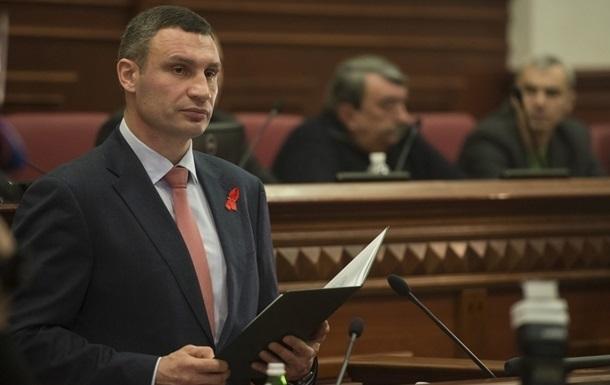 Кличко предупредил киевлян о зиме без тепла