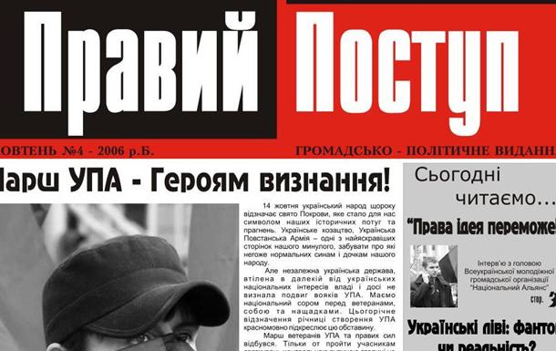 Олег Верник (2006):  Українські ліві: фантом чи реальність?