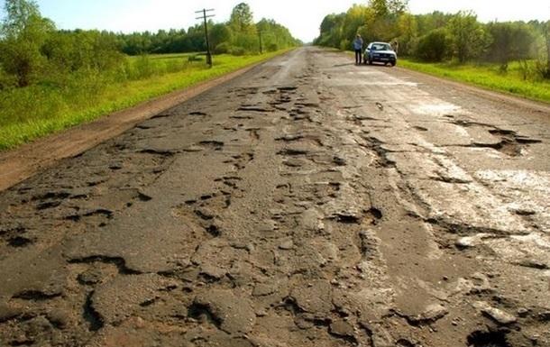 В России признали плохое качество дорог