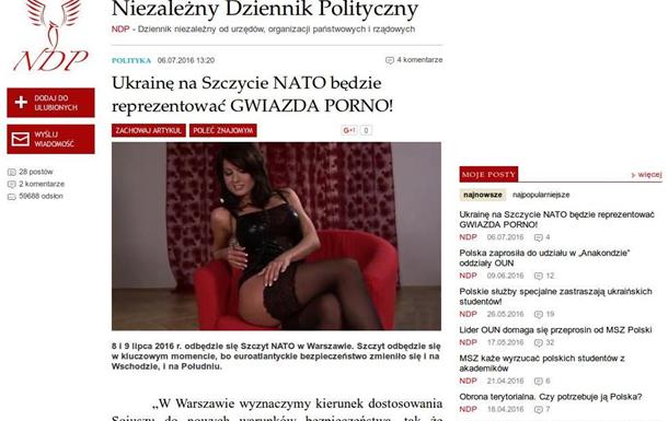 Зачем полякам капаться в грязном белье украинских политиков
