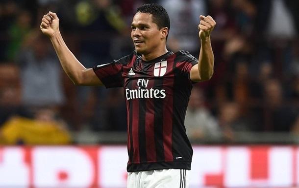 Нападающий Милана может перейти в лондонский клуб