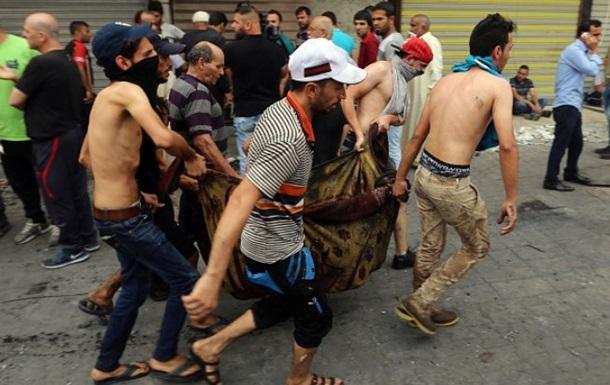 Жертвами теракта в Ираке стали не менее 20 человек