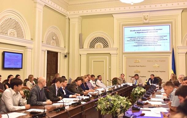 В Раде обсудили особый регион развития для Харьковской области