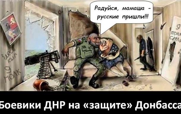 Боевики «Новороссии»: почему разлагается Девятый полк?