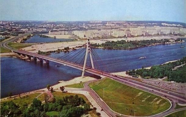 Как советская власть строила мост  Бандеры