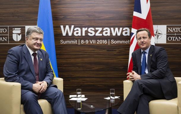 Кэмерон: Британия найдет пути поддерживать Украину