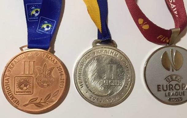 Зозуля выставил на аукцион три медали одноклубника