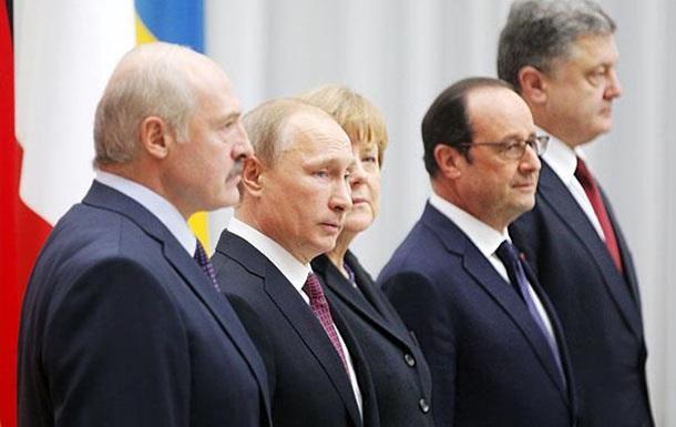 В чем выгода Минских соглашений для Украины.