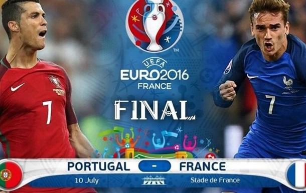 Стартовые составы Португалии и Франции на финал Евро-2016