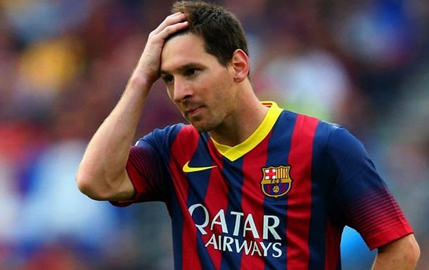 Месси может покинуть Барселону в 2018