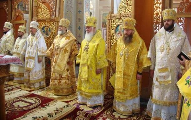УАПЦ попросилася до Константинопольського патріархату