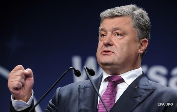Обзор ИноСМИ: Украина превращается в паровой котел