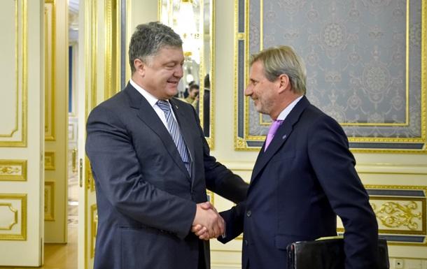Порошенко и еврокомиссар Хан обсудили либерализацию визового режима