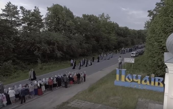 Огромный крестный ход УПЦ показали с воздуха