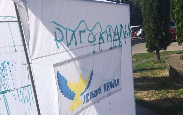 У Клименко заявили об избиении десятка активистов за день