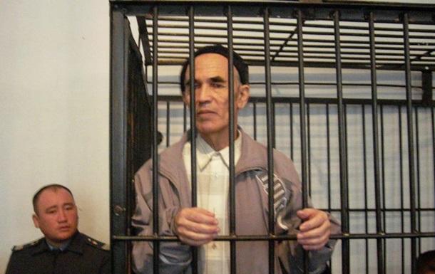 Пожизненный приговор киргизскому правозащитнику Аскарову отменен