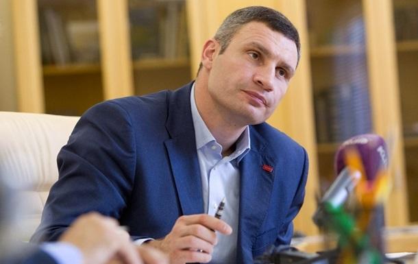 Кличко: В Киеве не хватит земли для участников АТО