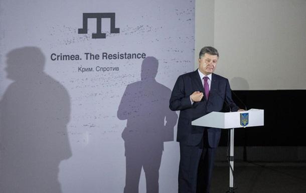 Порошенко выступил за самоопределение крымских татар в составе Украины
