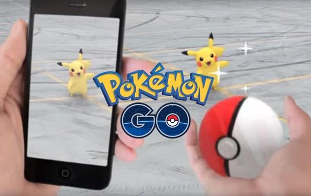 Pokémon Go в Украине. Как сыграть в революционную игру?