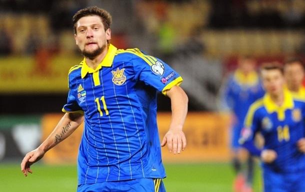 Нападающий сборной Украины оправдывает россиян