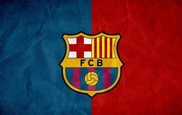 Барселона представила новую выездную форму