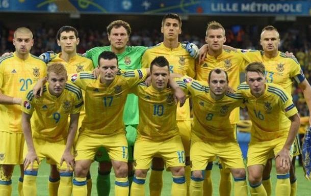 Украина опустилась на 11 позиций в рейтинге ФИФА