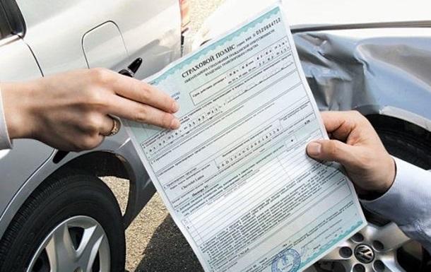 В Украине аннулировали 95 лицензий страховым компаниям