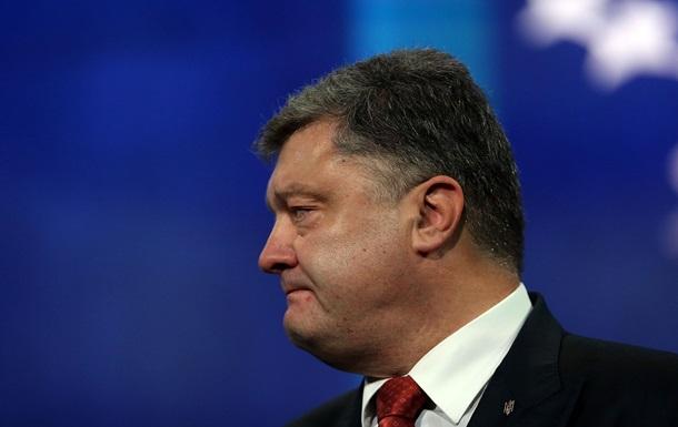 Работу Порошенко одобряют 2,6% украинцев - опрос