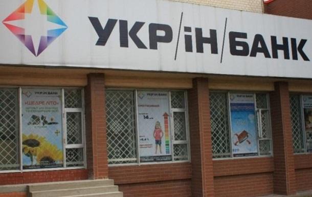 Суд отменил ликвидацию Укринбанка