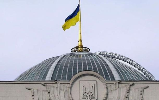 Федеративная & унитарная Украина:  украинская экономика голосует «за» федерацию