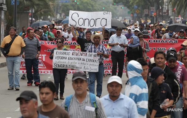 В Мексике протесты учителей не отменят реформу образования