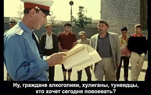 А правда ли, что российские военные лучшие из худших?