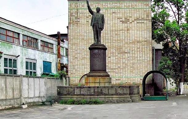 На карте Украины появился новый город: Кировоград переименован в Кропивницкий