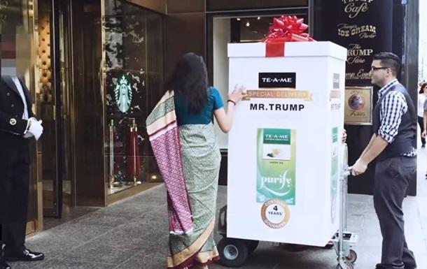Индийцы подарили Трампу  чай для ума