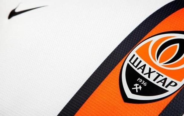 Шахтер и Nike продлили сотрудничество