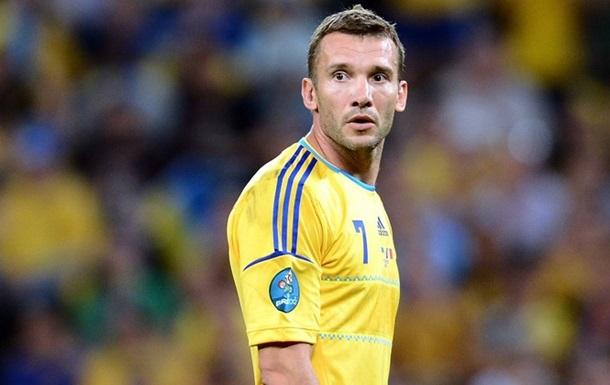 Шевченко возглавил сборную Украины по футболу