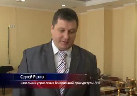 Коррупция «ЛНР» в лицах