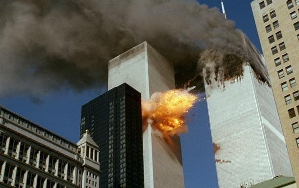 США обнародовали засекреченные данные об 11 сентября