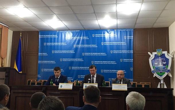 На Волыни представили нового прокурора области