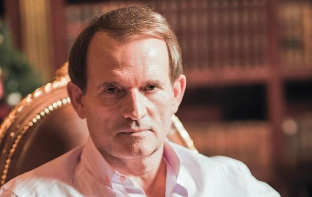 У Медведчука ответили на обвинения Луценко