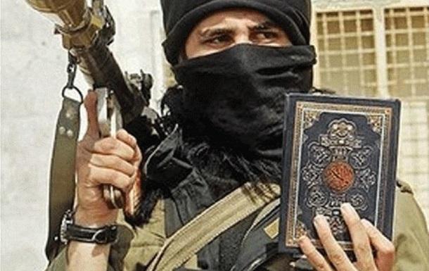 Религиозные основы исламского экстремизма