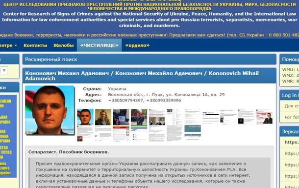 Довибори у ВР: Комуніст Кононович бореться за місце поряд з  Київською хунтою
