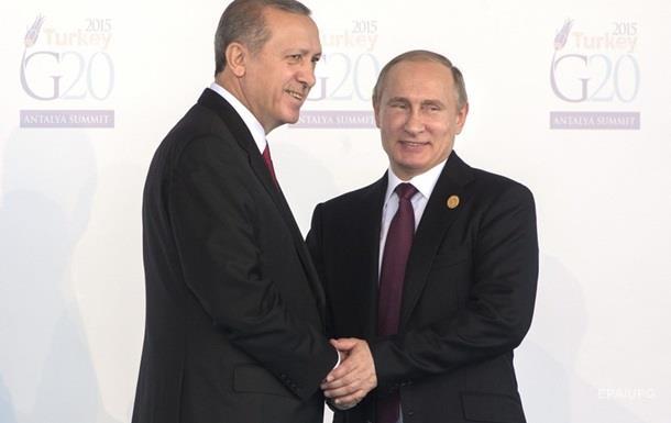 Путин и Эрдоган обсудили события в Турции