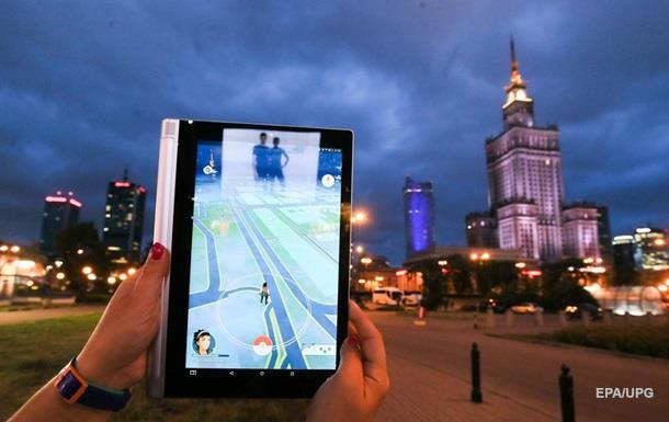 В Украине открыли вакансию эксперта по игре Pokemon Go