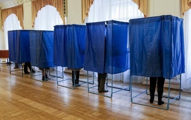 Довыборы в Раду: первые данные предварительного подсчета голосов