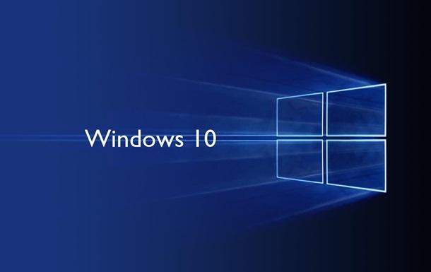 Microsoft признал неудачу с Windows 10
