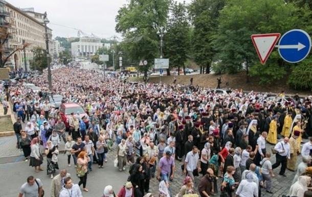 В Украине стартовал двойной крестный ход