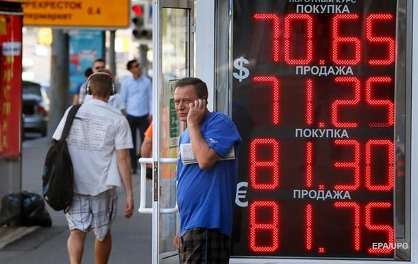 Четверть россиян призналась в желании эмигрировать